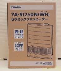 セラミックファンヒーター|YUASA
