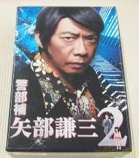 DVD・BD|東宝
