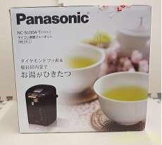 マイコン沸騰ジャーポット|PANASONIC