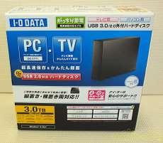USB3.0/2.0 外付けHDD|IODATA