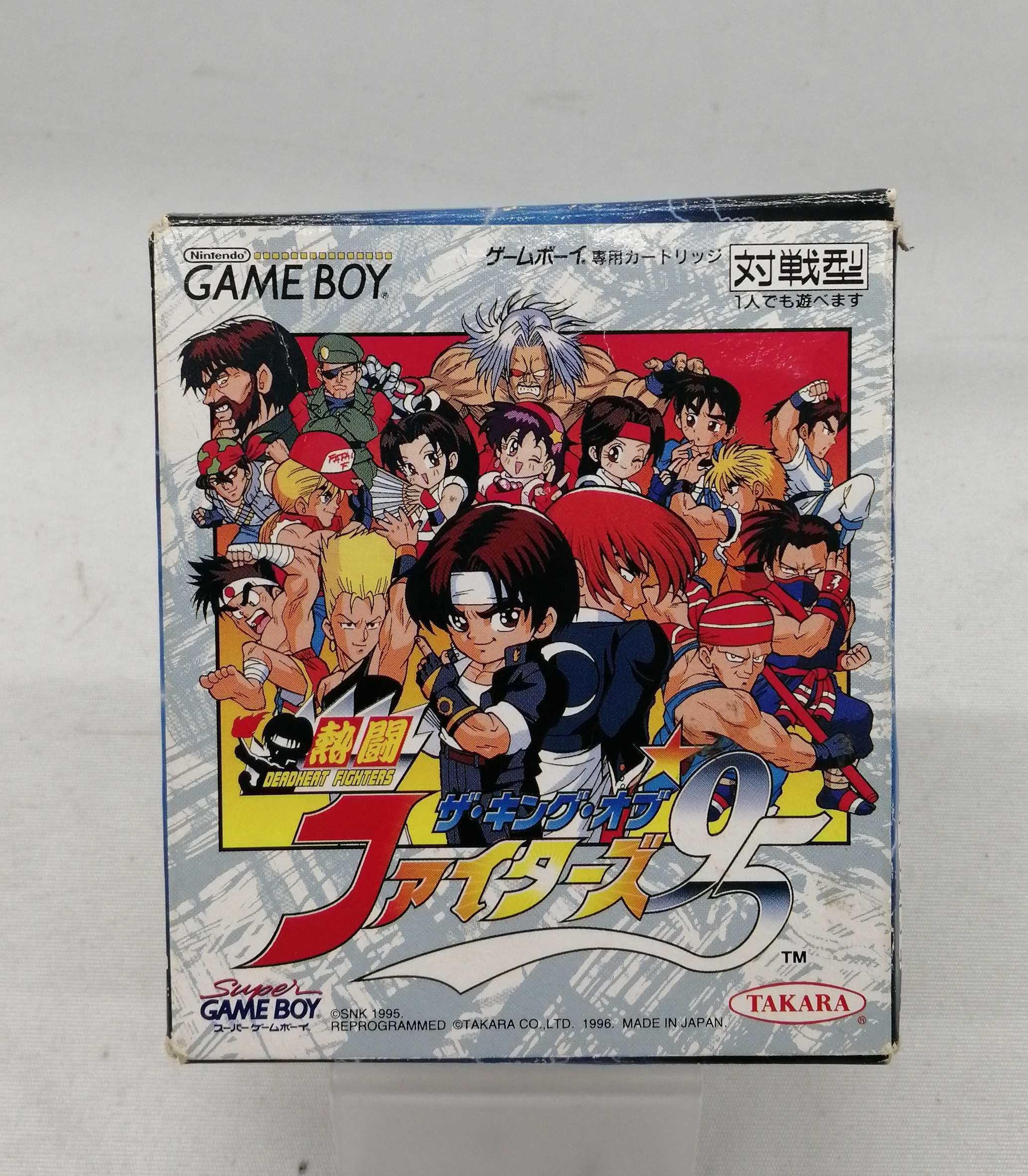 熱闘 ザ・キング・オブ・ファイターズ 95|TAKARA