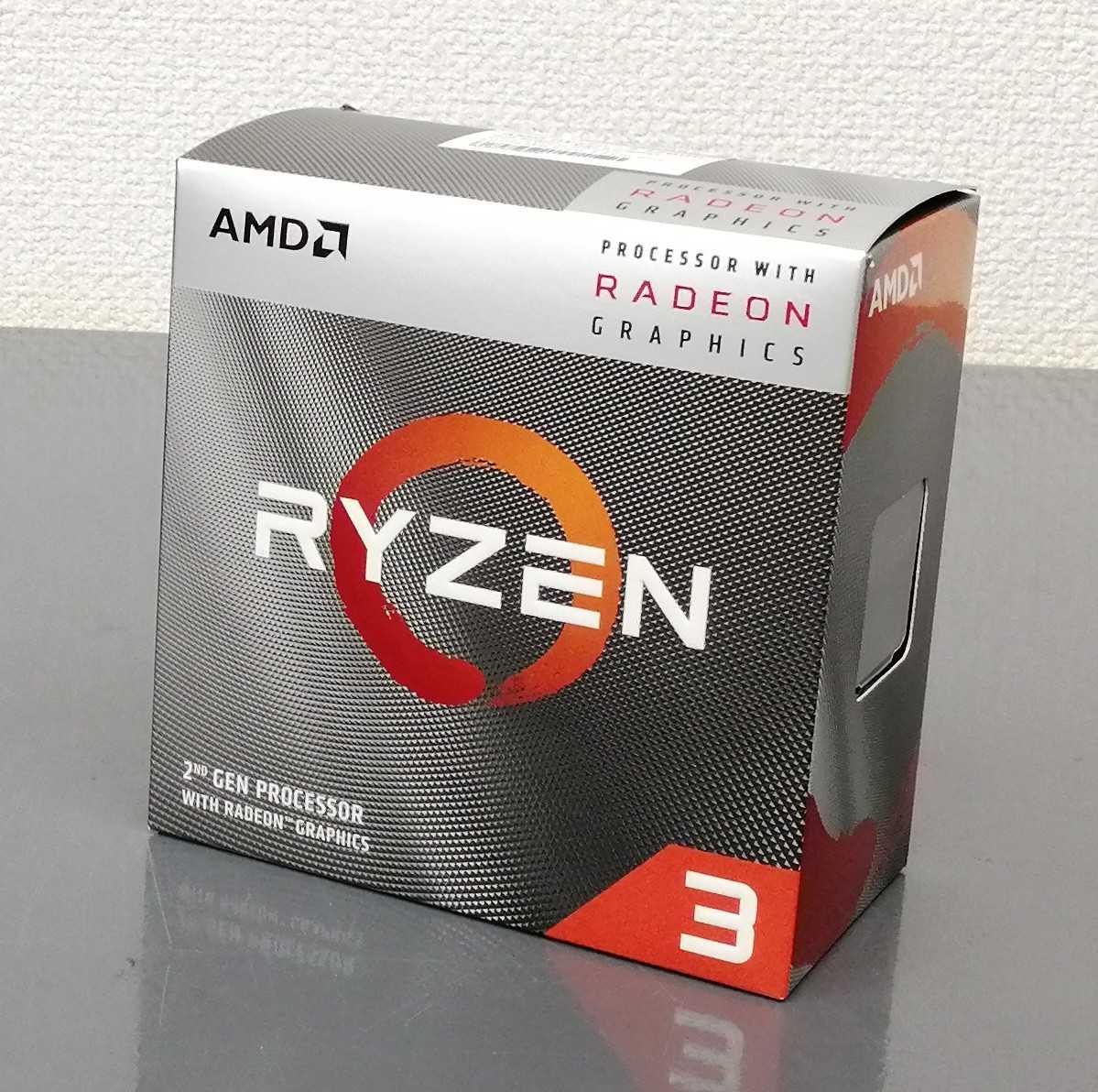 RYZEN 3 3200G|AMD