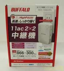 n/a/g/b対応無線LAN AP子機セット|BUFFALO