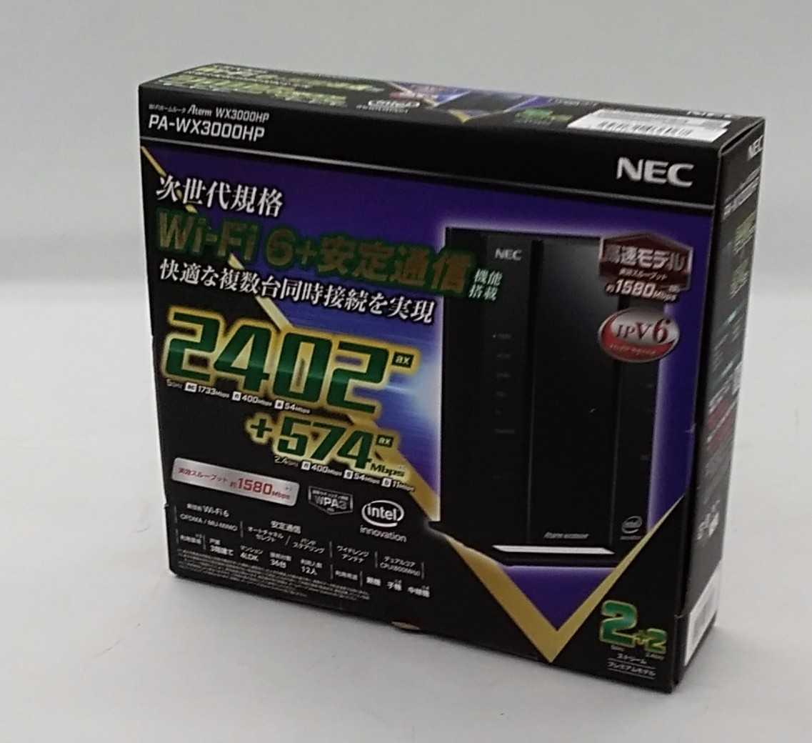 無線LAN|NEC