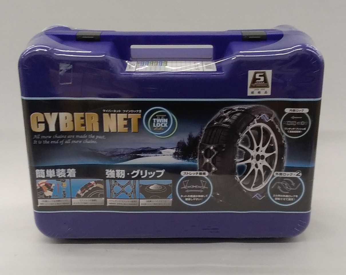 その他カー用品|CYBER NET