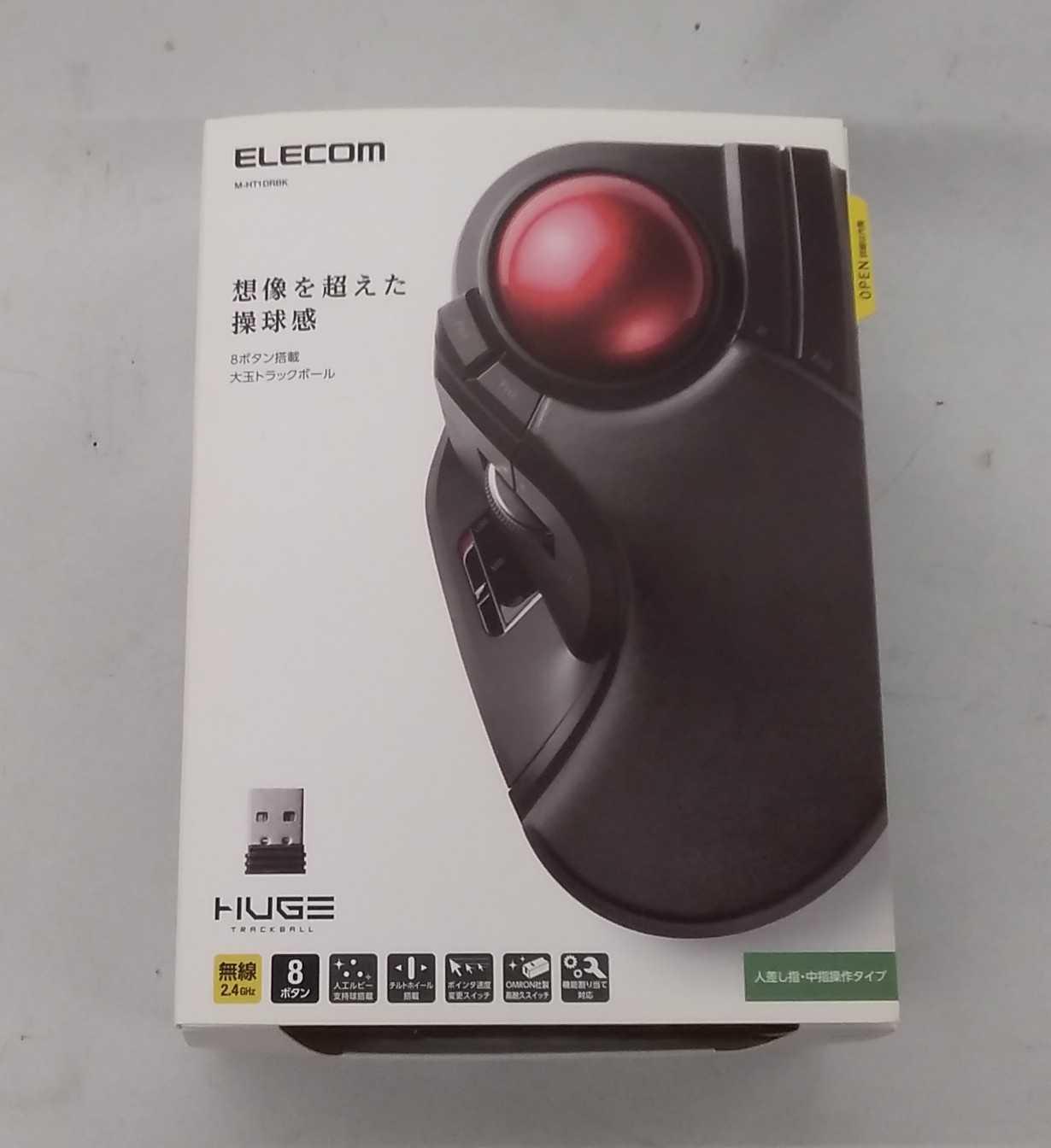 マウス ELECOM