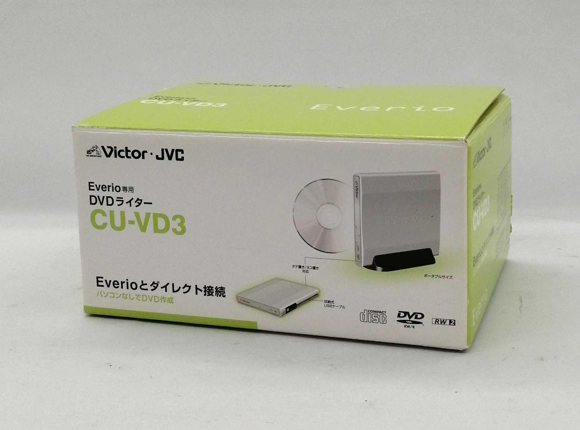 DVDライター|VICTOR