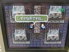 スーパーファミコンソフト