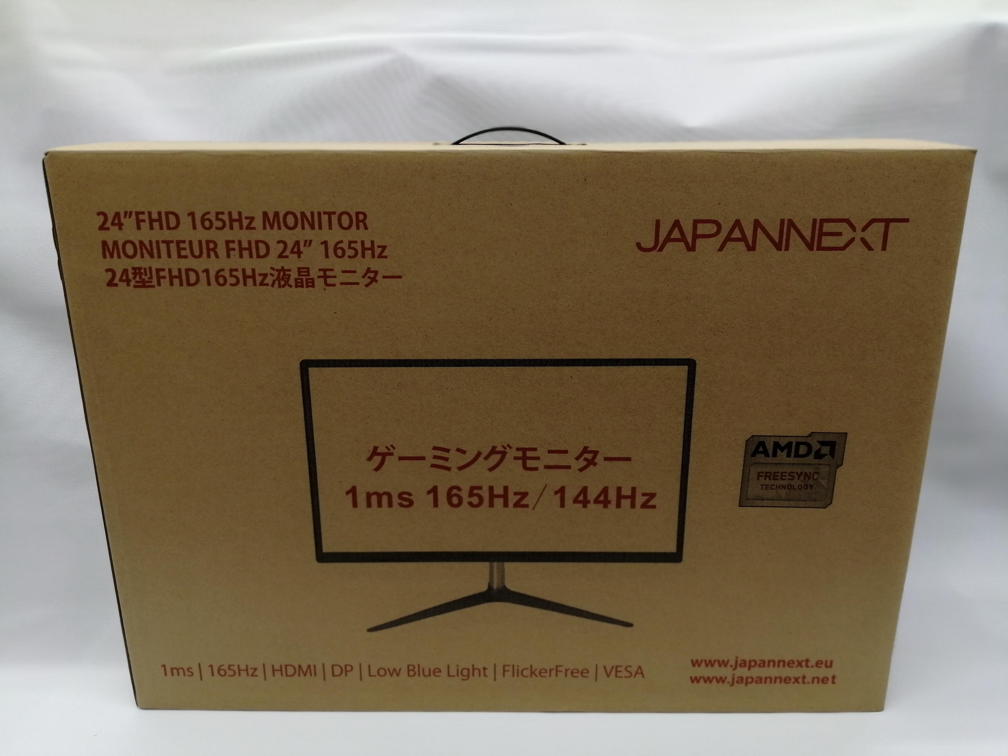 未使用品 液晶モニター|JAPANNEXT
