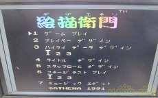 ファミコンソフト