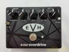 歪み系エフェクター|EVH