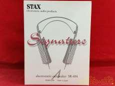 ヘッドホン|STAX