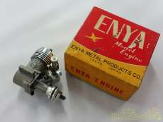 エンヤエンジン|ENYA