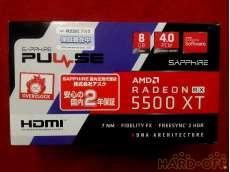ATI PCI-Express|SAPPHIRE