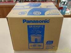 1.5合IH|PANASONIC