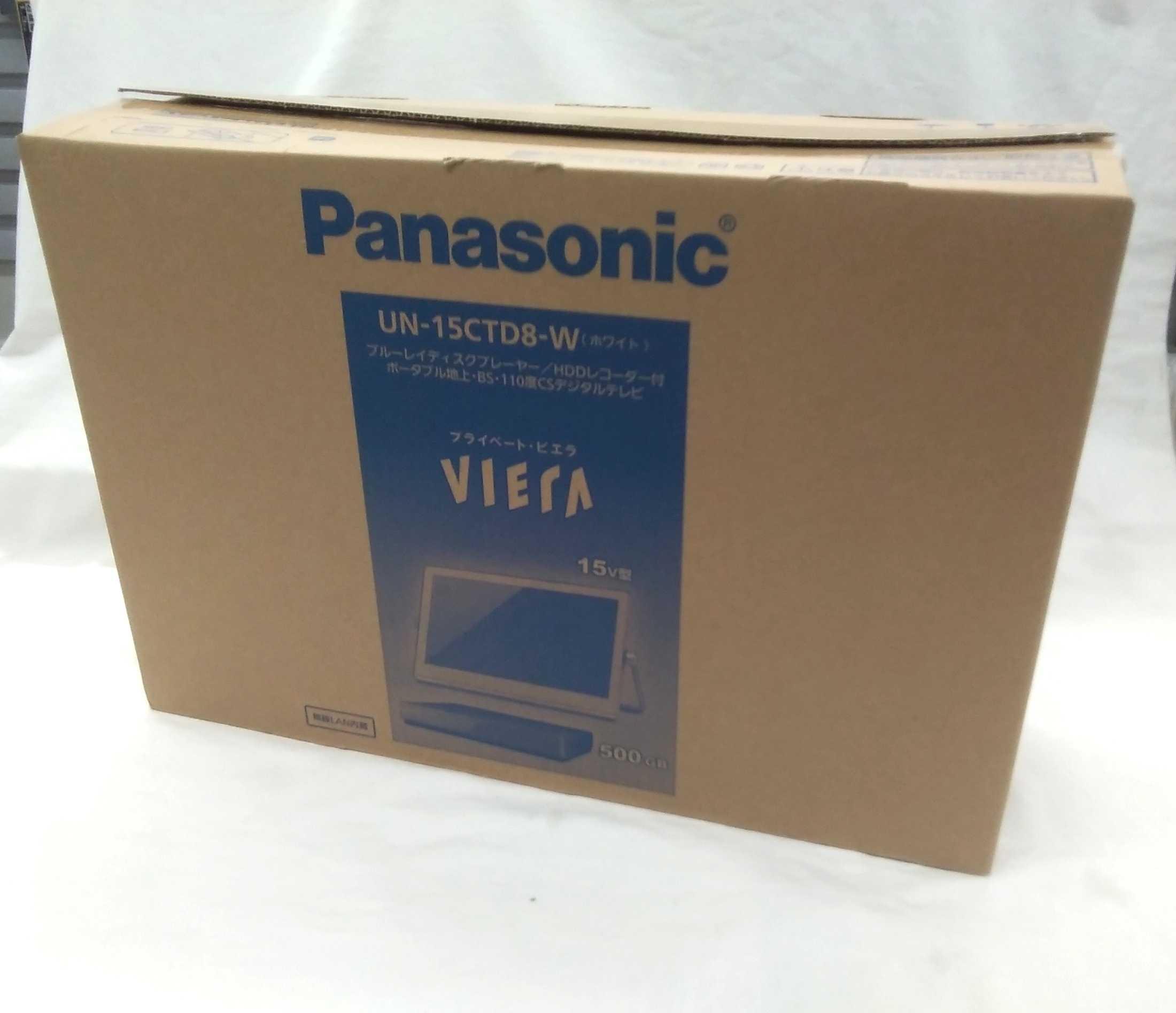 (未使用)防水仕様ワイヤレステレビ|PANASONIC