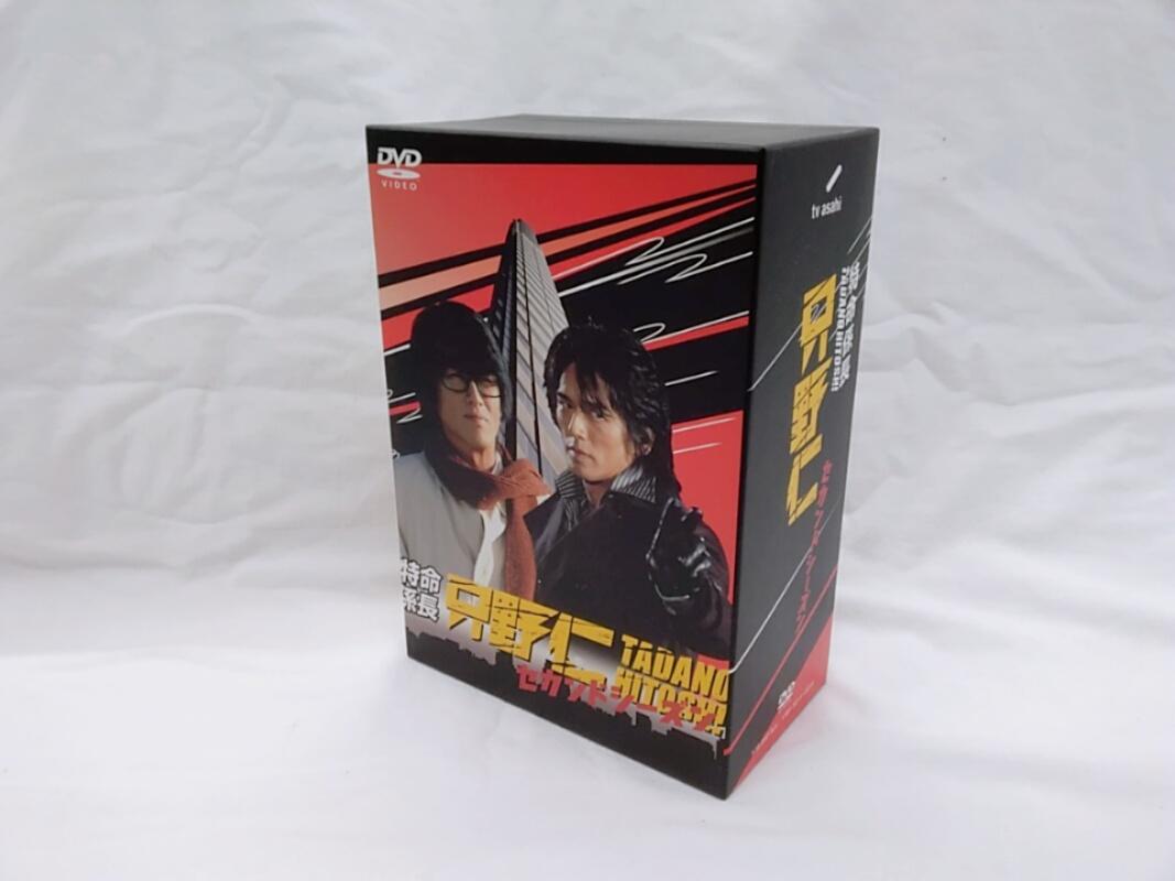 DVD-BOX|ビクターエンタテインメント