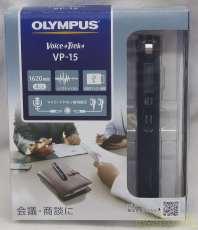 ICレコーダー|OLYNPUS