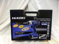 電動インパクトドライバー|HIKOKI