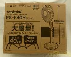 リビング扇風機|TOYOTOMI