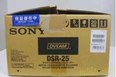 VHSビデオデッキ|SONY