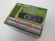 ドライブレコーダー|RAMASU