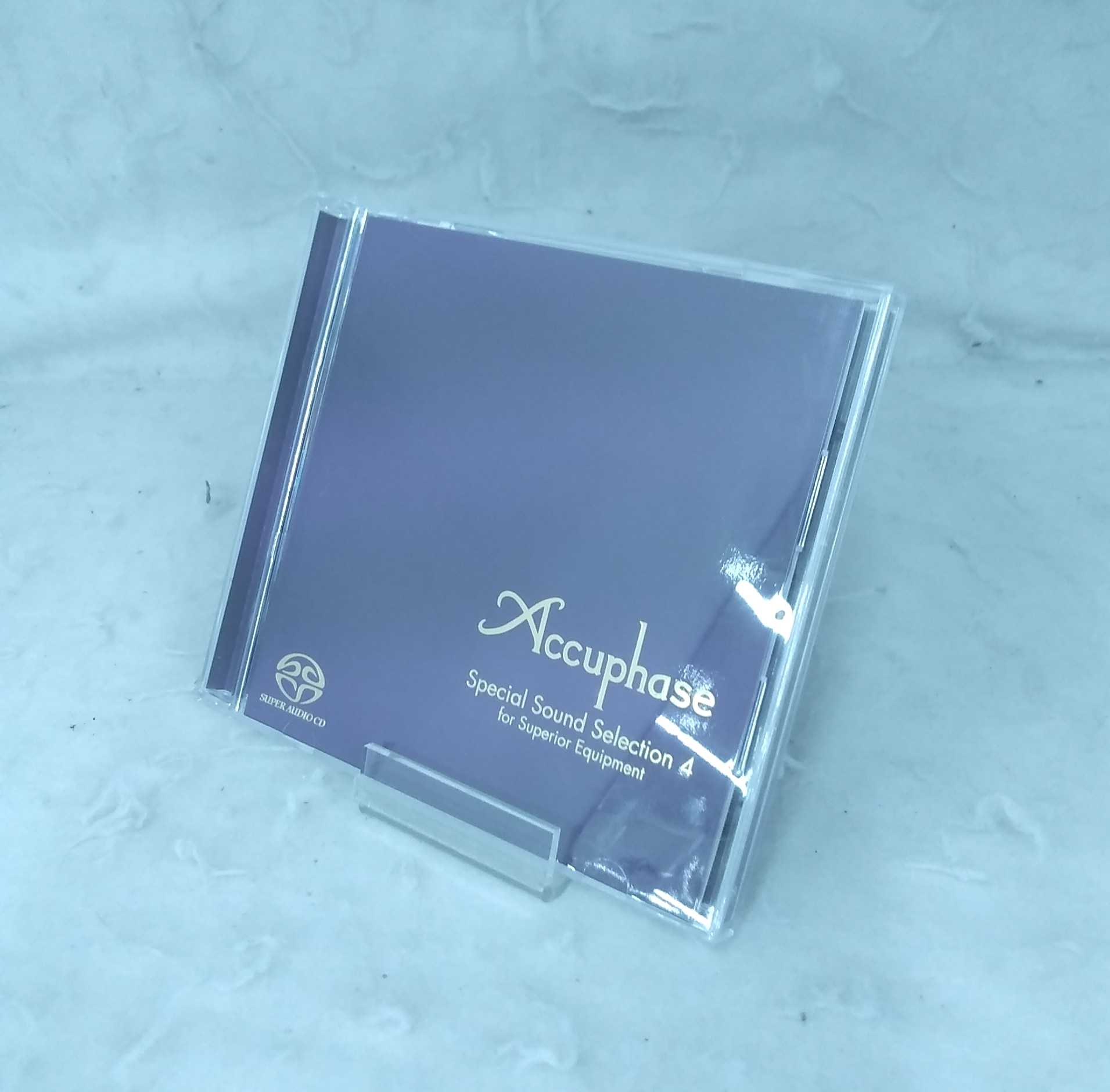 SACD|SUPERAUDIO CD