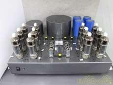 真空管OTL (Output Transformer Les|SDサウンド