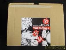 DRAGON BALL 劇場版DVD-BOX