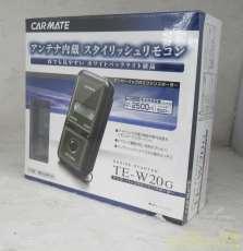 エンジンスターター|CARMATE