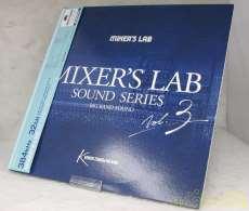 レコード|MIXER'S LAB