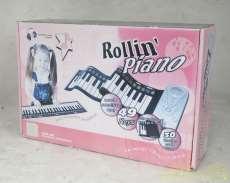 ロールピアノ|アサヒ