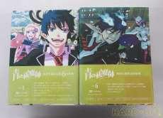青の祓魔師1~10巻セット|Aniplex