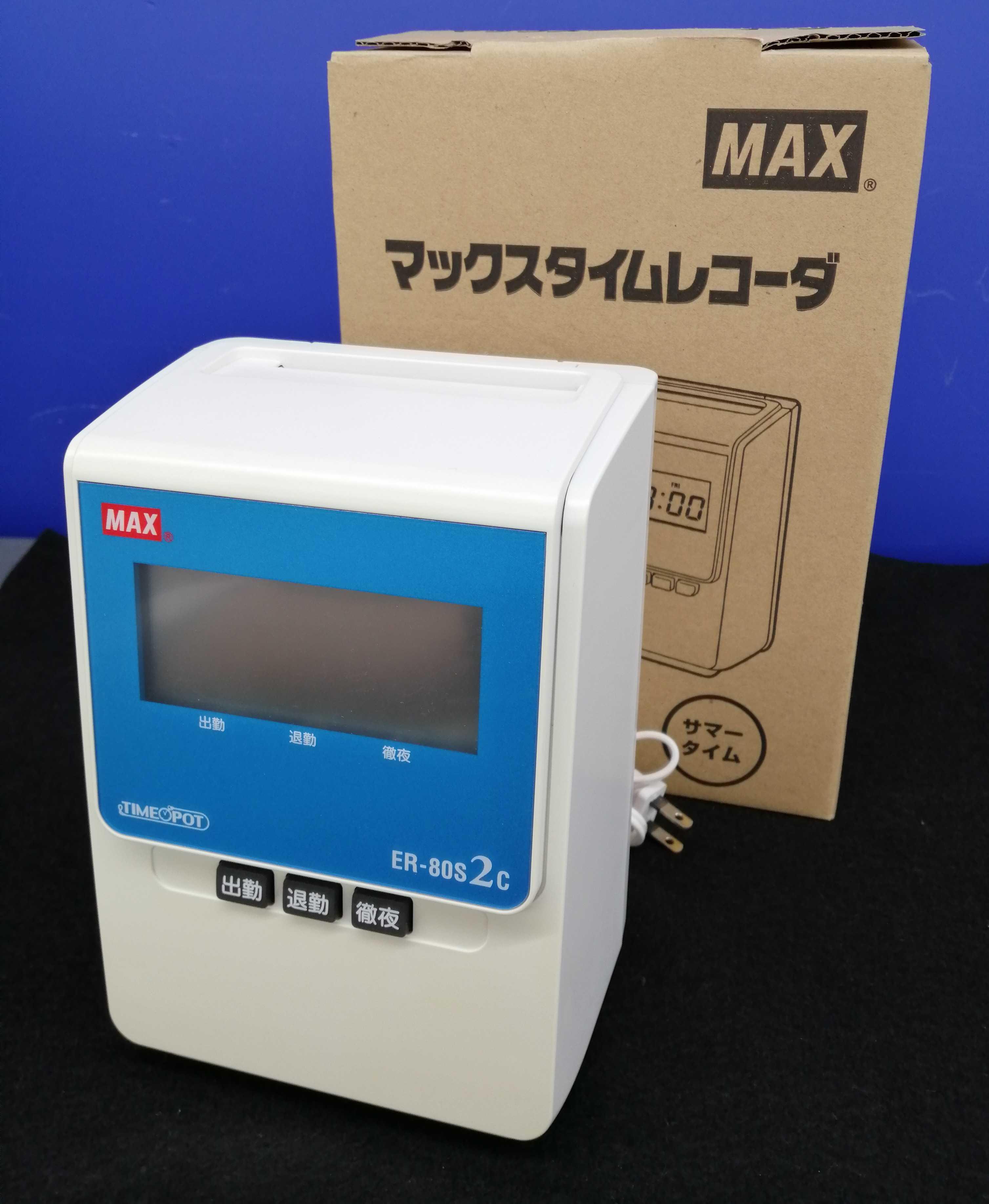 タイムレコーダー MAX