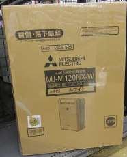 未使用|MITSUBISHI