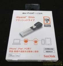USBフラッシュドライブ AU