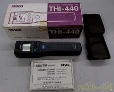 測定器|TASCO
