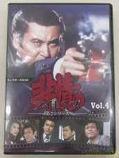 映画/ドラマ|東映