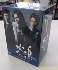 火の鳥DVD-BOX2|PONY CANYON