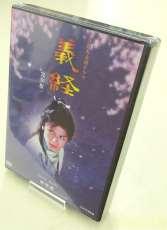 映画/ドラマ|NHKエンタープライズ