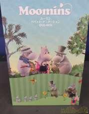 ムーミン パレットアニメーション DVD-BOX NHKエンタープライズ