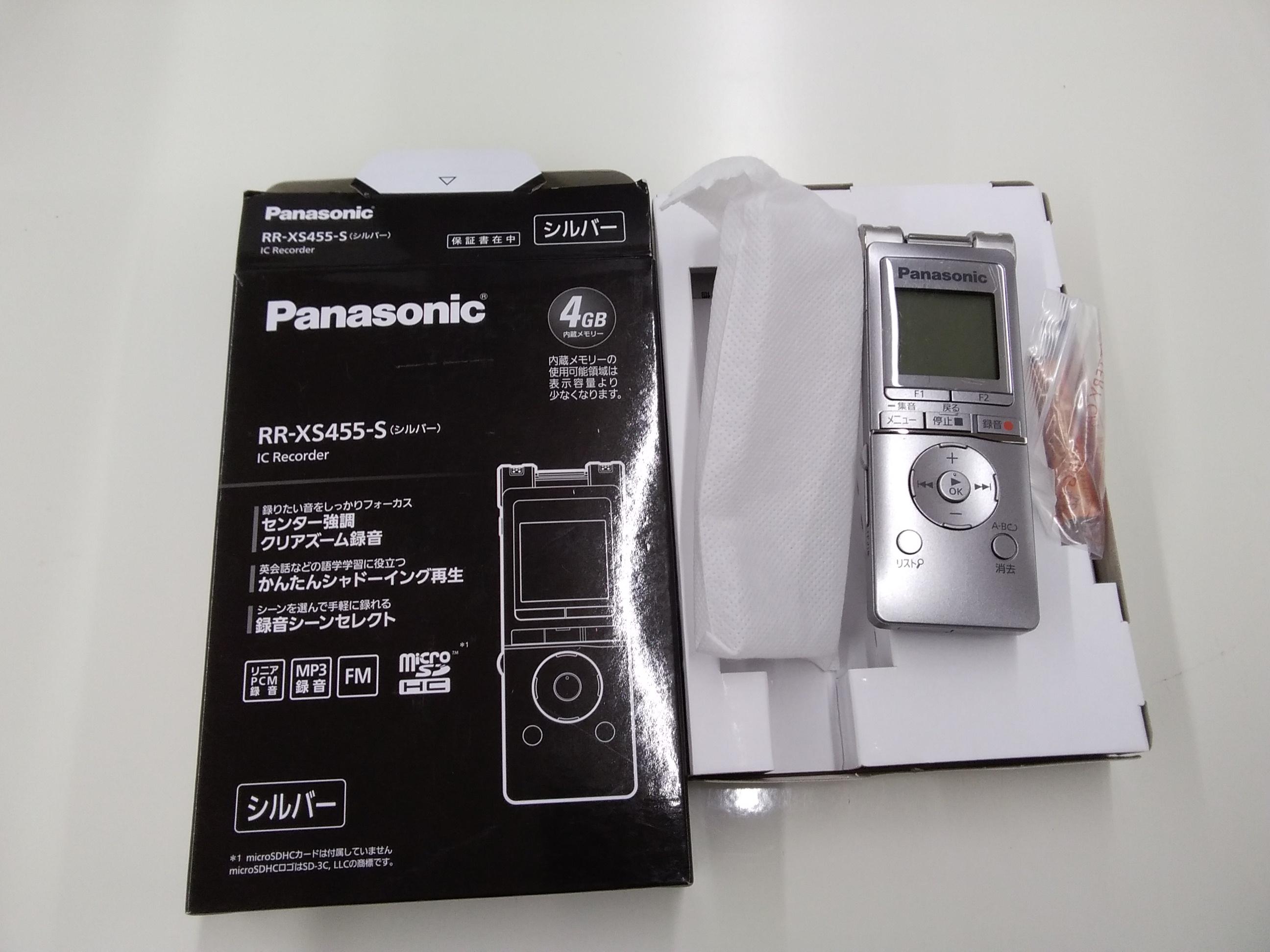 ボイスレコーダー|PANASONIC