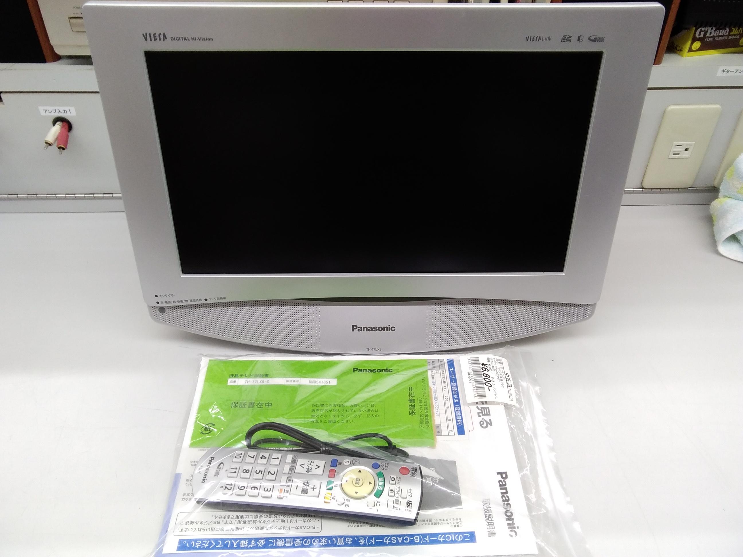 17インチ液晶テレビ|PANASONIC