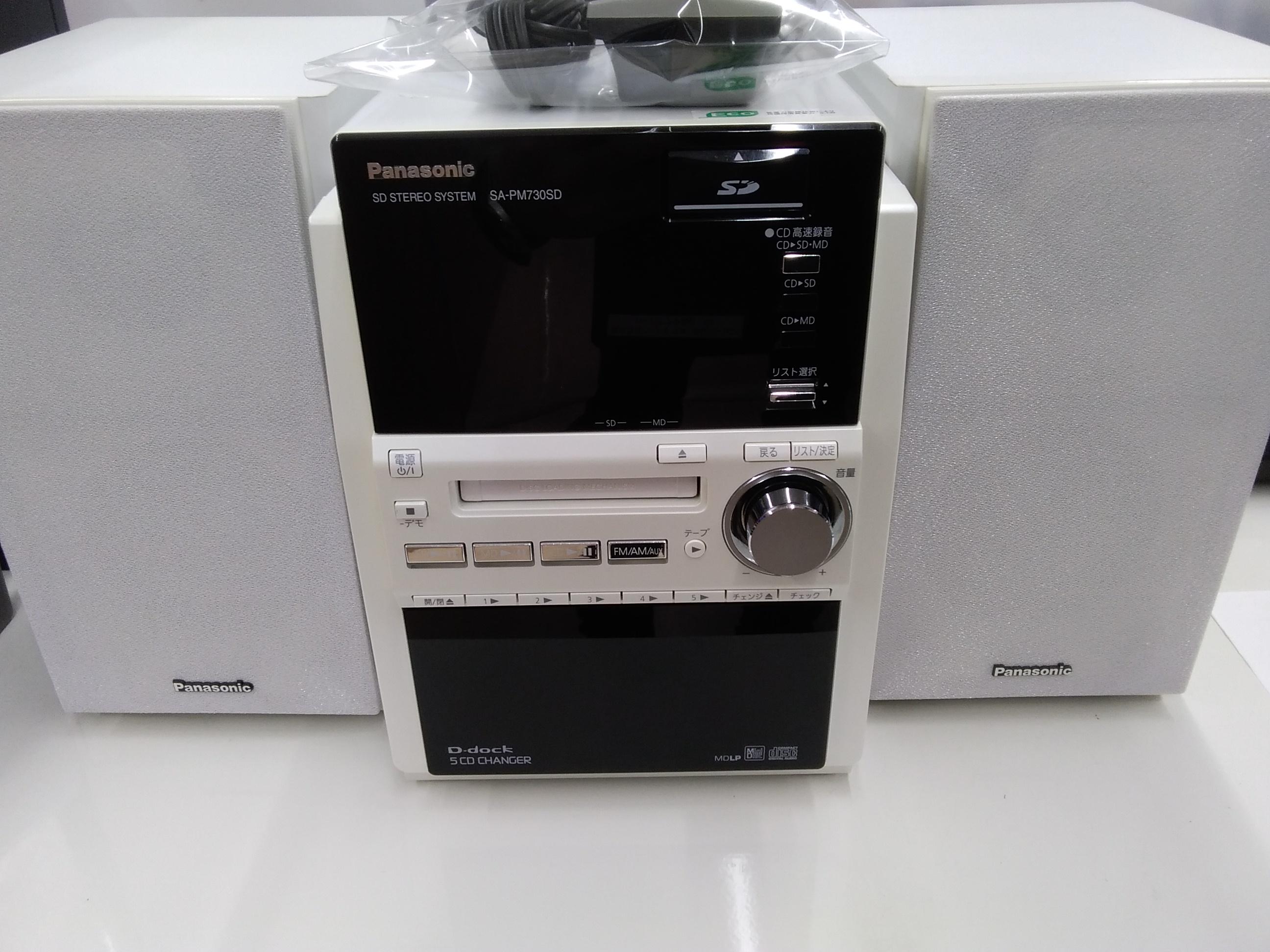 CD/MD/カセットコンポ|PANASONIC