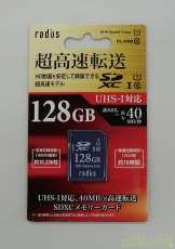 microSDカード|RADIUS