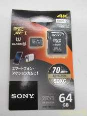 microSDカード|SONY