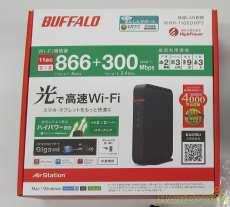 n/a/g/b対応無線LAN子機セット BUFFALO