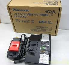 電動工具用充電器|PANASONIC