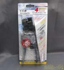 【未開封】VA線ストリッパー|VESSEL