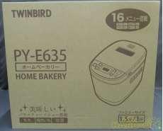 【未使用品】ホームベーカリー|TWINBIRD